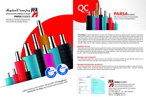Brochures ParsaRubber